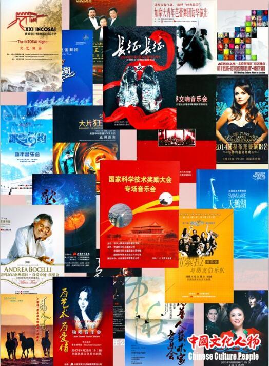 郄春来:坚定文化自信_向世界展示中华文化魅力