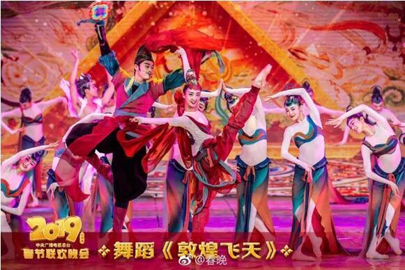2019年央视春晚跨媒体传播创新纪录_观众总规模11.73亿