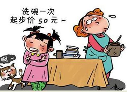 鲁鹏程:学好《弟子规》教出好孩子