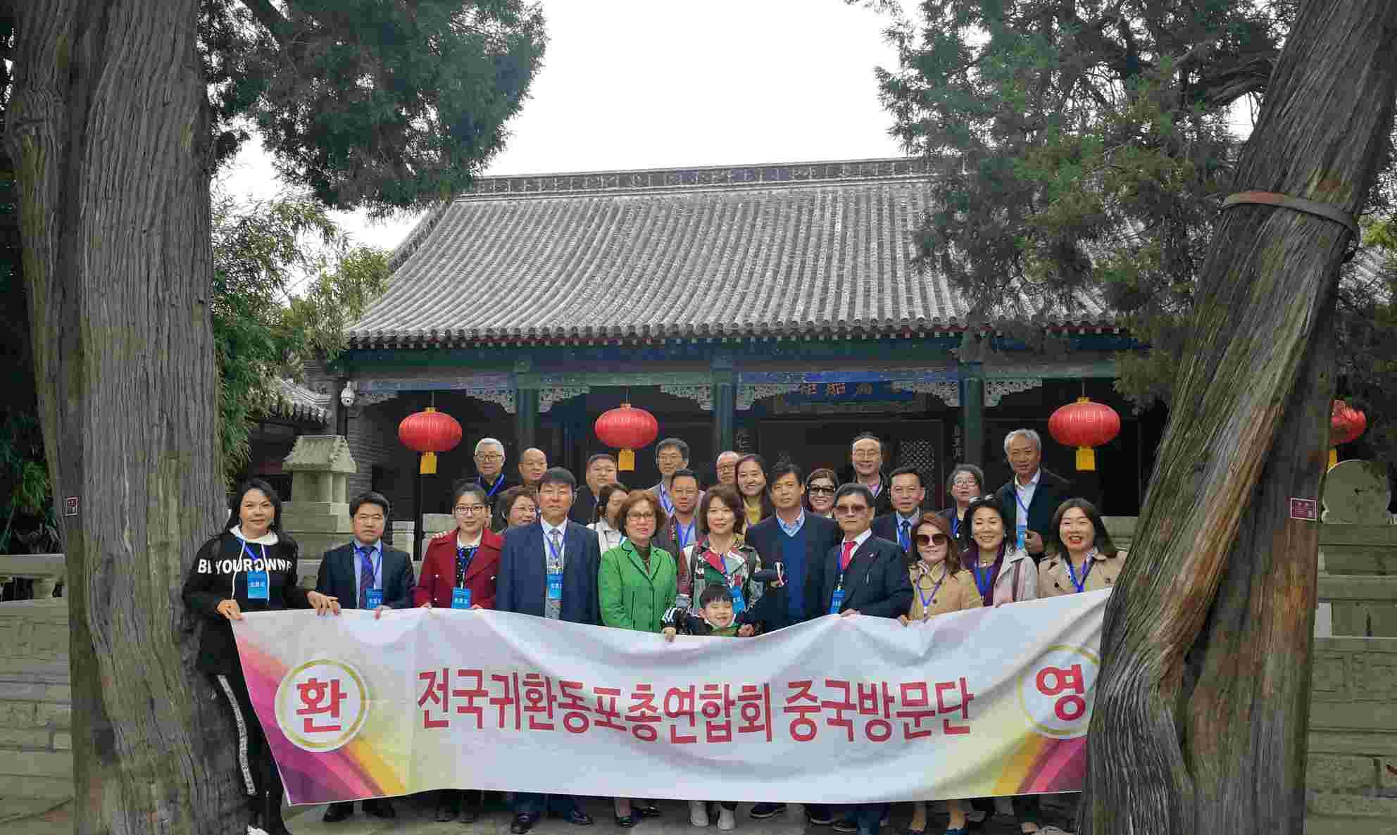 孟子思想海外华文媒体交流会暨首届中韩孟子思想研讨高峰论坛在孟子研究院举办