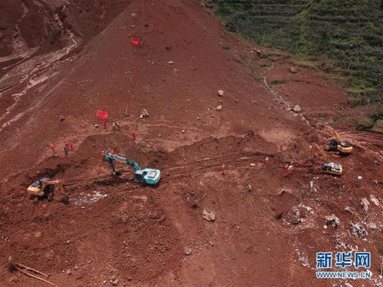 贵州水城特大山体滑坡已搜救出遇难人员29人_失联22人