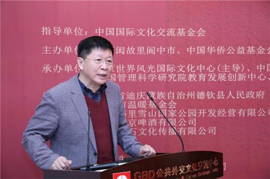 春节福祖落下闳全球拜年发布盛典在京举行