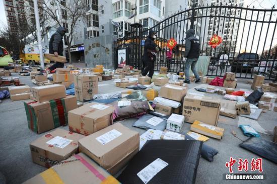 中国四部门将联合举办网购节