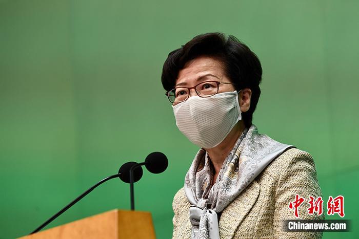 林郑月娥:涉港国安立法势在必行