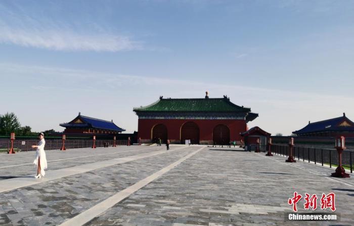 北京多景区进一步恢复开放