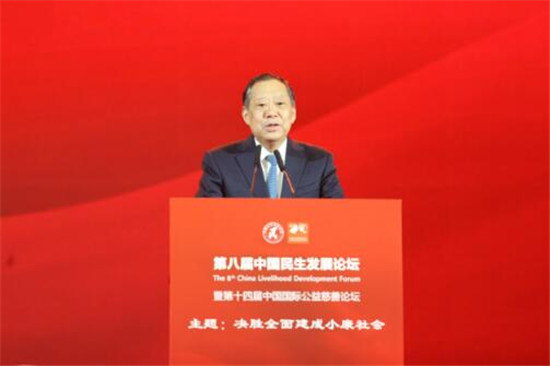 """黄建南荣获""""2020中国公益慈善十大影响力人物"""""""